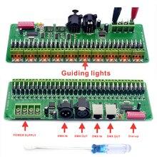 DMX 디코더 30 채널 RGB LED 스트립 조명 드라이버 DMX 512 플라스틱 상자 컨트롤러 없음 DC 9 V 24 V DMX512 조광기