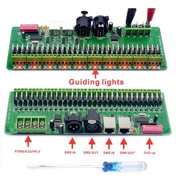 Dekoder DMX dostępem do 30 kanałów RGB taśmy LED światła sterownik DMX 512 nie plastikowe pudełko kontroler DC 9 V-24 V DMX512 ściemniacz