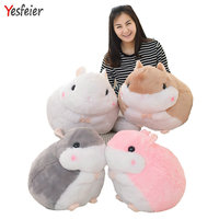 50/60cm 4 Colors Lovely hamster plush toy Mouse doll guinea pig children birthday girl stuffed plush doll kids toys