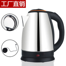 Free shipping Automatic power-off gift supermarket authentic 2.0L stainless steel Electric kettles