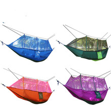 Summer camping swing outdoor mosquito net hammock nylon chair patio furniture tent  hanging adult covered hammocks hammock outdoor hammocks camping garden furniture hammock