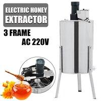 3 рамки Электрический мед Extractor нержавеющая сталь прибор для пчеловодства коробки для инструментов поставки пчеловодства оборудования