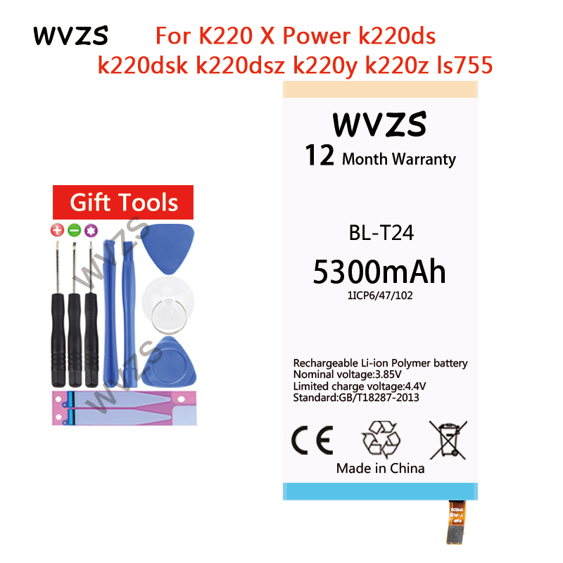 Worldwide delivery k220ds x lg battery power in NaBaRa Online