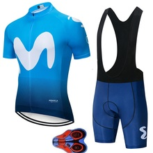 цена на 2019 Movistar Team short-sleeved cycling Jersey suit bib Ropa Ciclismo Summer MTB bicycle Jersey uniform men's clothing 9D GEL