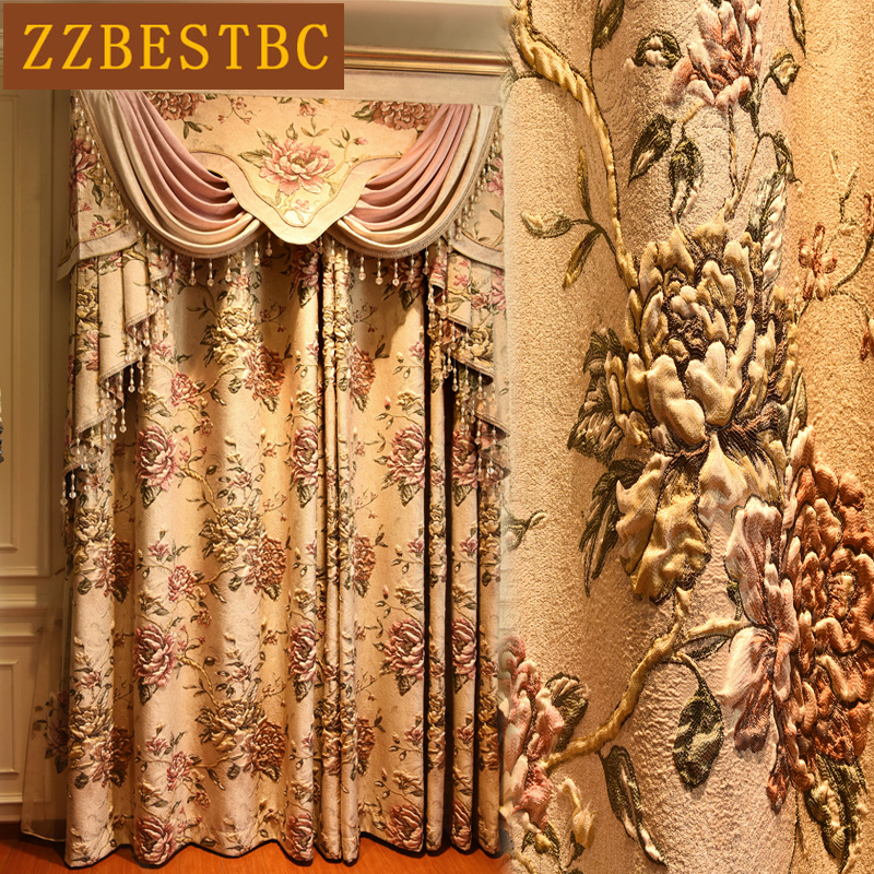 check MRP of living room curtains for large windows