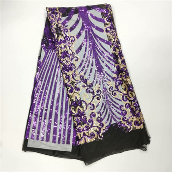 French Guipure Cord Lace Fabric High Quality purple African Lace Fabrics 2019 Latest Nigerian Lace Fabrics for dress wh15-1