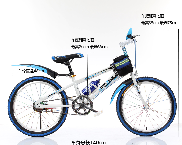 Envío gratis calidad marco de acero bicicleta de montaña niños 20 pulgadas bicic