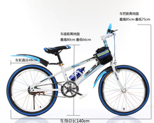 free shipping Quality Steel Frame Mountain Bike  Children 20  Inch Mountain Bicycle Double Disc Brake
