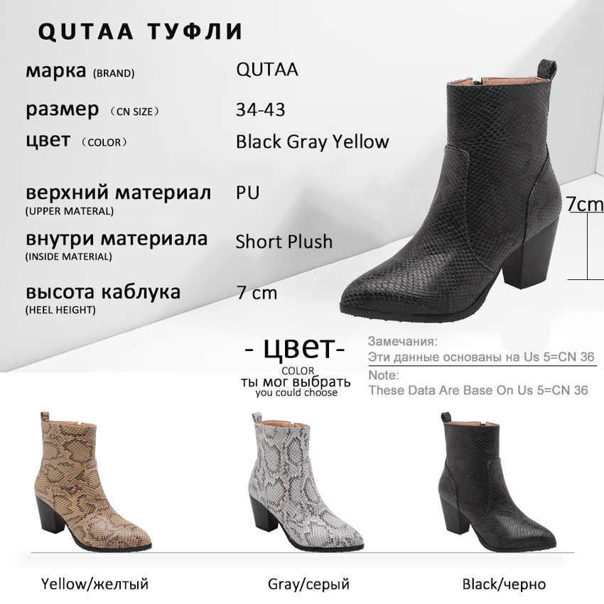 QUTAA 2020 Yılan Derisi PU deri Sivri Burun moda yarım çizmeler Sonbahar Kış Kare Yüksek Topuk Fermuar kadın ayakkabı Boyutu 34- 43