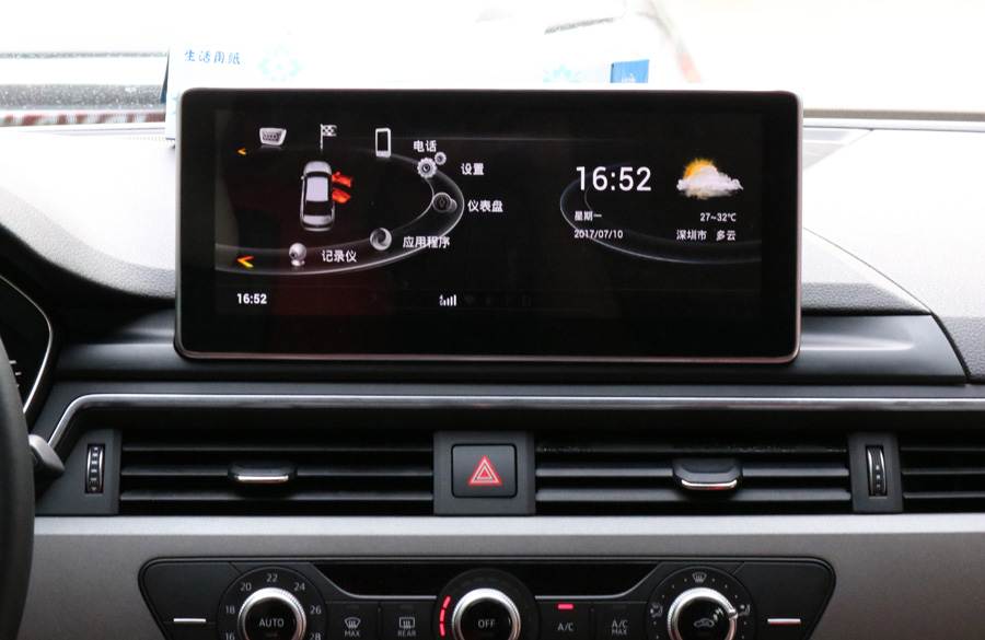 Touch <font><b>Screen</b></font> Car Android 8.0 Radio Player for 2017 <font><b>Audi</b></font> A4L <font><b>A4</b></font> 10.25