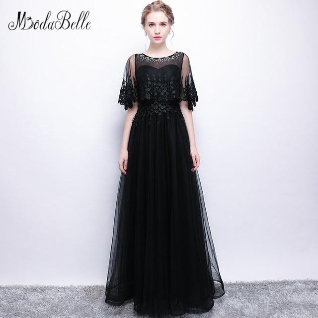 Robe de soiree en tulle noir