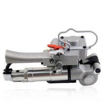Aqd 25 портативный ПЭТ пластиковый ремень пневматический пресс