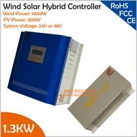 1.3KW (1KW Wind + 300W Solar) 24V or 48V Wind Solar Hybrid Controller with Free dump load for Gel, Sealed or Flooded batteries