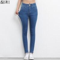 Джинсы женские с высокой талией стрейч большого размера лето осень полная длина обтягивающие тонкие джинсовые брюки для женщин черный сини...