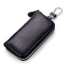 2016 Genuine Cow Leather Men & Women Car Key Bag Wallet Multi Function Key Case Fashion Housekeeper Holders 6 Key Rings QB19