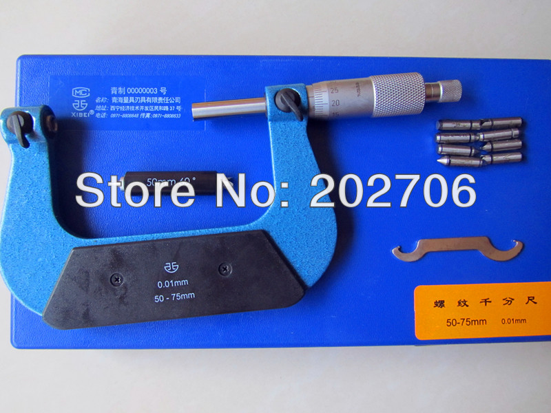 50 75mm Screw Thread Micrometer including measuring anvils thread micrometer caliper