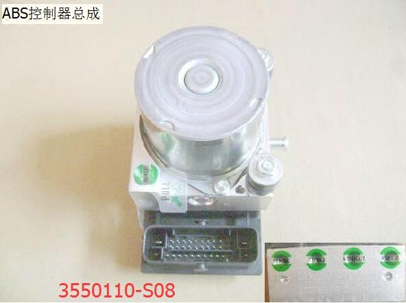 US $338 0  3550110 S08 ORIGINAL QUALITY ABS BRAKE PUMP ABS PUMP FOR GREAT  WALL HAVAL M4 HOVER M4 GREAT WALL FLORID-in Cylinder Body & Parts from