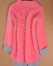 Autumn and winter loose pullover sweater female thickening medium long turtleneck marten velvet outerwear