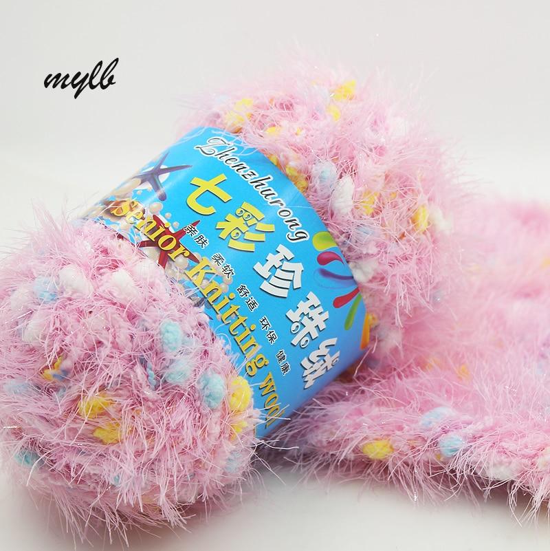 mylb 10balls=500g Fur Yarn Skein High Quality Ultra Soft Coral Colorful Fleece Baby Warm Yarn Knitting Hot Sale