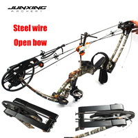 Portable Bow Press & String Changer Hand Held Metal Compound Bow Release Bracket Press L For Compound Bow Open Accessories