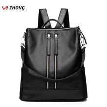YIZHONG Casual Women Backpack High Quality Leather Backpacks for Teenage Girls Female School Shoulder Bag Travel Bagpack Mochila