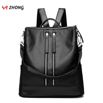 YIZHONG Casual Women Backpack High Quality Leather Backpacks for Teenage Girls Female School Shoulder Bag Travel Bagpack Mochila high quality women genuine leather backpacks casual female anti theft backpack for girls shoulder bags mochila feminina bagpack