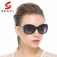 Mujeres Polarizadas gafas de Sol Retro Redondo Grande PC Diseño de Marca Marco negro Gafas de Sol de Lujo de Las Señoras de Conducción gafas de sol mujer 508
