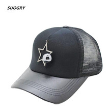 SUOGRY Summer Male and Female Hats Fitted Casual Street Parent-child Cap  Hip-hop Hat Unisex Casquette Baseball Caps x large summer male female trucker hats outdoor casual hip hop street mesh hat sport cap unisex print baseball caps