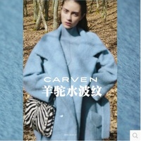 Pink blue alpaca wool fabric blended fabrics high end autumn and winter coat 695grams per metre