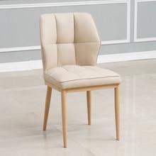 Скандинавский обеденный стул, Домашний Светильник, роскошный обеденный стол и стулья, современный обеденный стул из кованого железа, американский мягкий стул из плоти