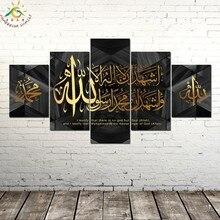 Лучший!  Исламский Черный Мрамор Золото ШАХАДА АЛЛАХ МУХАММАД Холст Картины Wall Art Pictures Плакат Урожай