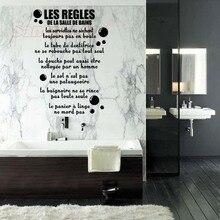 Наклейки для ванной, правила французского винила, декор для стен, для душевой комнаты, настенные художественные наклейки, домашний декор, обои, украшение дома, Плакат 42 см x 60 см