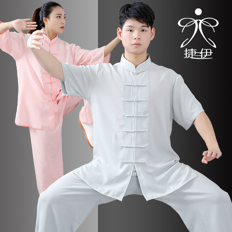 Cotton New Design Mutil-Colors Long Sleeved Tai Chi Uniform KungFu Suit Uniforms I Exercise Clothing Chinese Traditional Clothes