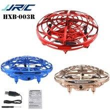 JJRC HXB-003R мини Drone инфракрасного зондирования управление RC Quadcopter индукции высота Удержание автономный режим RTF синий золотой красный NewShape