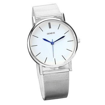 Geneve silver watch women stainless steel band quartz wrist watches casual men men s watch reloj.jpg 350x350