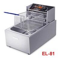 Freidora eléctrica comercial de un solo cilindro EL-81 sartén  máquina para patatas fritas  6L  gran capacidad con malla para freír 220V