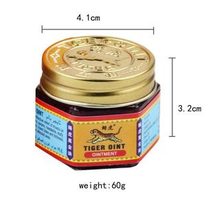 Image 5 - 100% Original Rot Weiß Tiger Balm Salbe Thailand Painkiller Salbe Muscle Pain Relief Salbe Beruhigen juckreiz Ätherisches Balsam