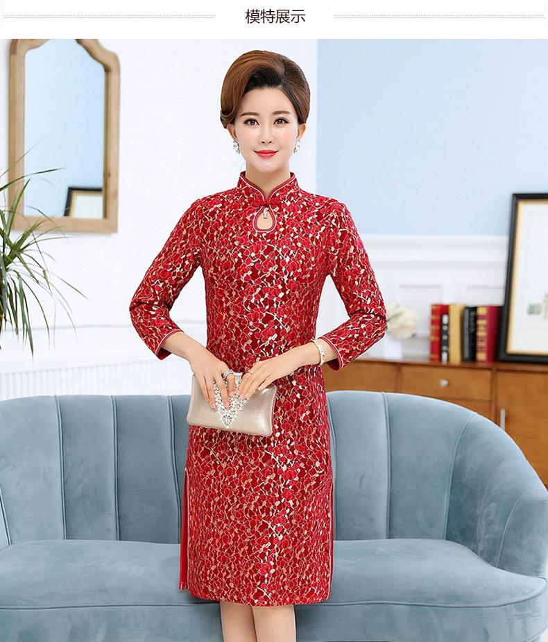 Woman Slim Fit Dresses Mandarin Collar Qipao Dress Women Long Sleeve Side Slit Gown Robe Femme Ethnical One Picee Womans Oriental Dresses (4)