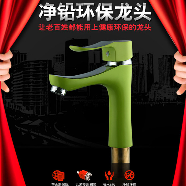 Free shipping single handle solid brass bathroom basin faucet with ...