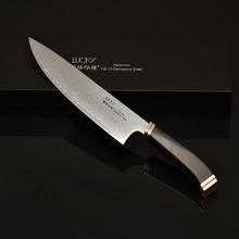 Gyuto кухонный нож повара японский VG10 Дамасская стальная деревянная ручка мясо рыбы куриный Кливер приспособление для нарезки ножей 46,1