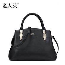 ZOOLER2016 new high-quality luxury fashion brand handbag shoulder bag leather bag counter genuine, well-known brands of women