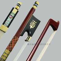 1 Pc High Quality Brazil Wood 4 4 Violin Bow Siberia White Horsetail Copper Parts Best