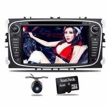 Car audio два DIN 7 дюймов dvd-плеер автомобиля для Ford/Mondeo/S-MAX/C-MAX/Galaxy/ focus 2 Радио fm GPS навигации 1080 P Бесплатная Географические карты