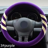rete 36/38/40cm Universal Car Steering Wheel Cover decoration antislip breathable fashion short fur strip design