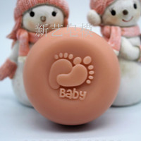 New Cute Baby Foot Silicone Soap Molds Round 3D Silicone Mold For Baby Soap