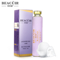 Whitening Lavender Silk Mask Face Care Blackhead Remover Mask Anti Aging Nourishing Hydrating Beauty Facial Mask
