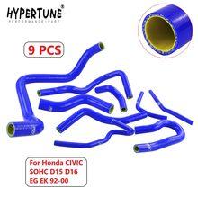 Tuyau de refroidissement de radiateur en Silicone bleu et jaune D15/16, kit de tuyau en Silicone avec logo PQY pour Honda CIVIC SOHC D15 D16 EG EK 92-00
