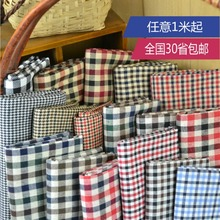 Customized 145cm width Scotland lattice Tartan Plaid Cotton chiffon satin silk Cloth Fabric Shirt coat scarf