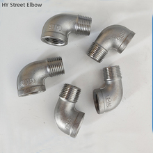 Street Elbow 90 Degree DN8 DN10 DN15 DN20 DN25 Stainless Steel SS304 Threaded Pipe Fitting