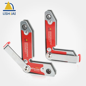 Lishuai новый товар 2 шт./упак. неодимовый магнит, сварочный зажим/постоянный сварочный магнит NdFeB с ручкой